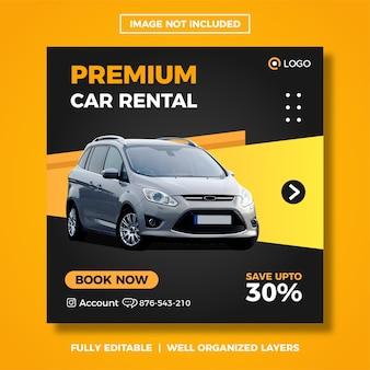 Szablon Postu W Mediach Społecznościowych Wypożyczalni Samochodów. Premium Wektorów