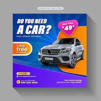 Szablon postu w mediach społecznościowych wypożyczalni samochodów