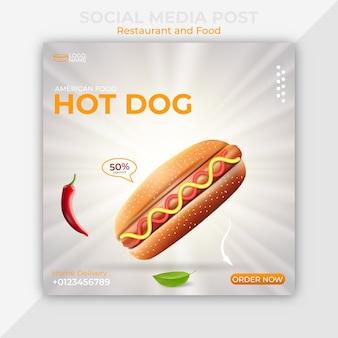 Szablon postu w mediach społecznościowych z amerykańską żywnością hot dog