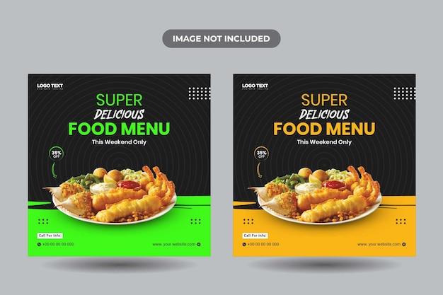 Szablon postu w mediach społecznościowych z jedzeniem