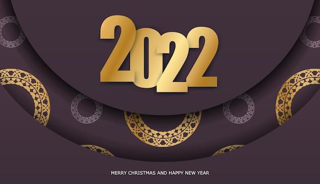 Szablon powitanie broszura 2022 wesołych świąt i szczęśliwego nowego roku bordowy kolor z zimowym złotym wzorem