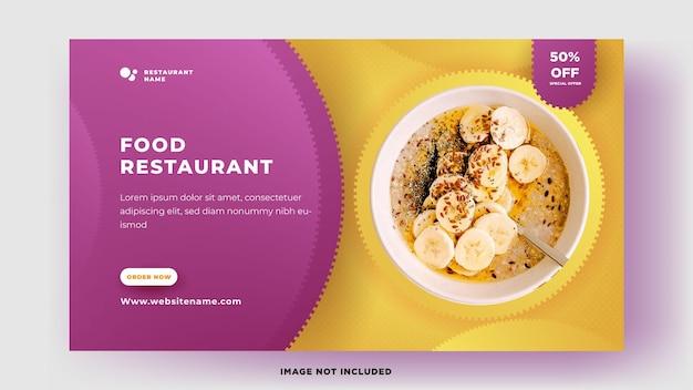 Szablon poziomy baner mediów społecznościowych. restauracja food
