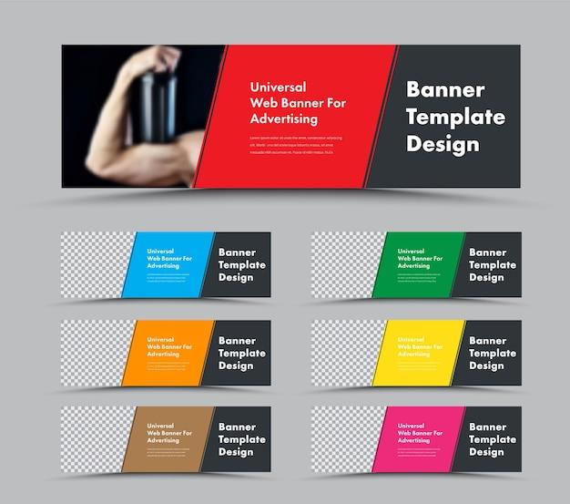 Szablon poziomych banerów internetowych z elementami ukośnymi i miejscem na zdjęcie. projekt z kolorowymi matrycami do tekstu. zestaw
