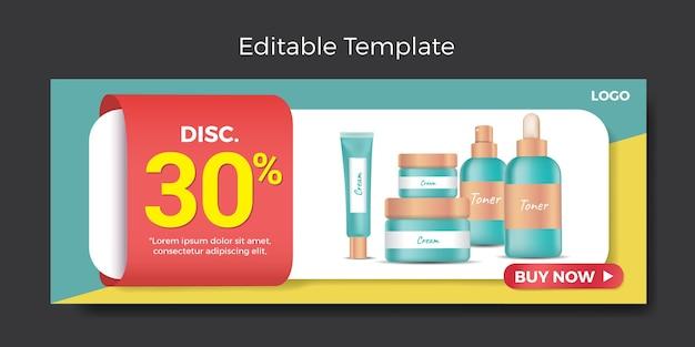 Szablon projektu banera edytowalny produkt kosmetyczny