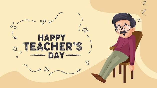 Szablon projektu banera szczęśliwy dzień nauczyciela