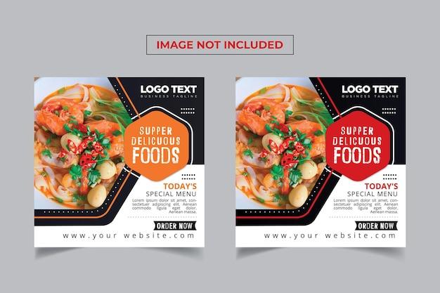 Szablon projektu banera w mediach społecznościowych z pysznym jedzeniem