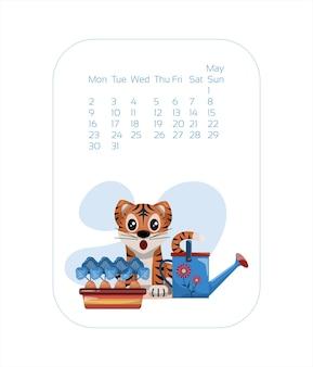 Szablon projektu kalendarza na rok niebieski tygrys chiński nowy rok może wektor pień ilustracja płaski...