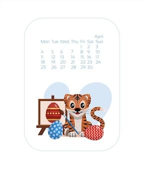 Szablon projektu kalendarza na rok niebieskiego tygrysa chiński nowy rok kwiecień wektor stock płaski ilustr...