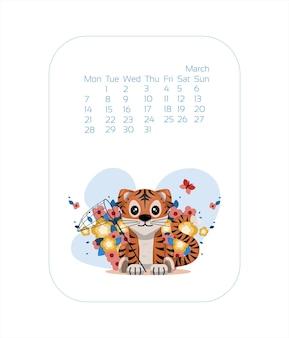 Szablon projektu kalendarza na rok niebieskiego tygrysa chiński nowy rok marca wektor pień płaskie ilustracji...