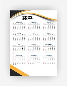 Szablon projektu kalendarza nowoczesnego biznesu 2022