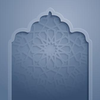 Szablon projektu karty z pozdrowieniami islamskiego tła