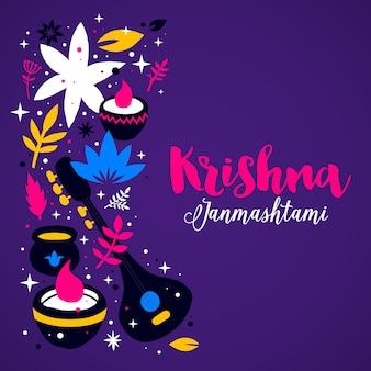 Szablon projektu krishna janmashtami z elementami abstrakcyjnymi