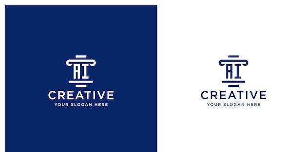 Szablon projektu logo firmy prawniczej ai inicjały