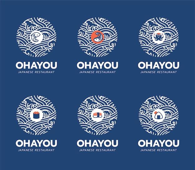 """Szablon projektu logo japońskiej żywności i restauracji. sushi, ryby łosoś, ośmiornica, ikona takoyaki i symbol na białym tle na fali oceanu wody. ohayou oznacza """"dzień dobry"""" w języku japońskim."""