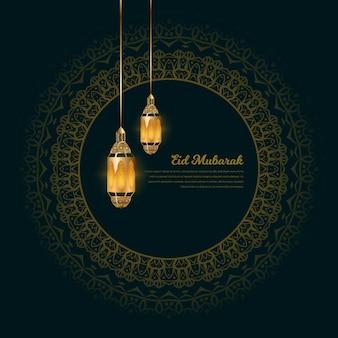 Szablon projektu mandali eid mubarak