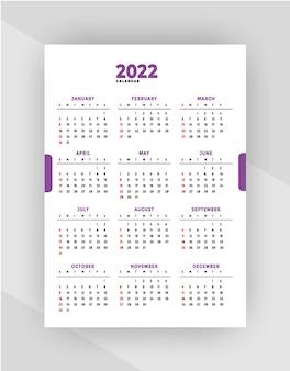 Szablon projektu megaanda kalendarza w stylu geometrycznym 2022