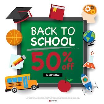 Szablon projektu powrót do szkoły, broszura dotycząca zakupów w szkole