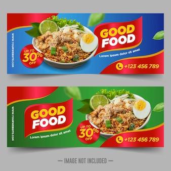 Szablon projektu poziomego banera żywności