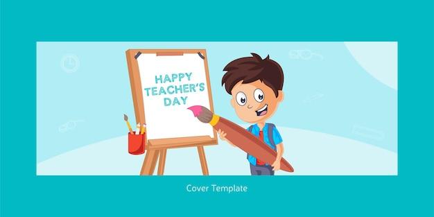 Szablon projektu strony tytułowej szczęśliwy dzień nauczyciela