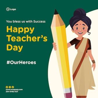 Szablon projektu transparent szczęśliwy dzień nauczyciela w stylu cartoon