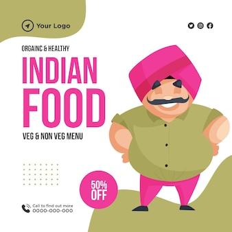Szablon projektu transparentu ekologicznego i zdrowego indyjskiego jedzenia