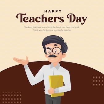 Szablon projektu transparentu szczęśliwy dzień nauczyciela