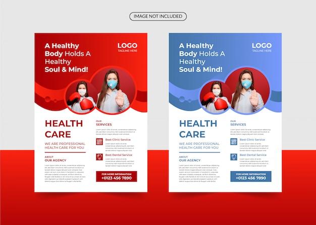 Szablon projektu ulotki korporacyjnej opieki zdrowotnej i medycznej a4