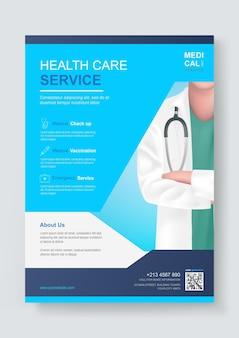Szablon projektu usługi medycznej opieki zdrowotnej