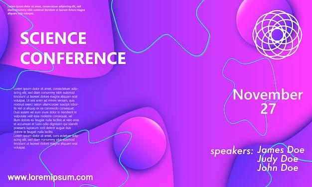 Szablon projektu zaproszenia konferencji naukowej, układ ulotki. płynne tło. minimalny abstrakcyjny projekt okładki. kreatywny kolorowy plakat gradientowy.