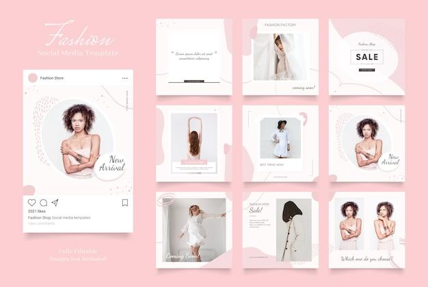 Szablon promocji sprzedaży mody w mediach społecznościowych. w pełni edytowalne instagram i facebook kwadratowy post frame puzzle sprzedaż organiczna różowy