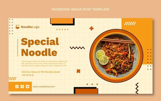 Szablon promocyjny mediów społecznościowych z płaskim jedzeniem