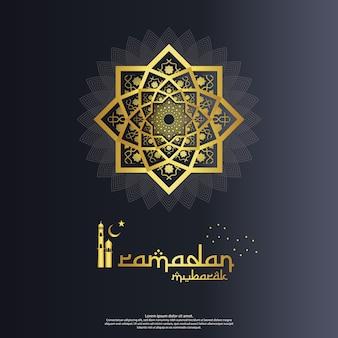 Szablon ramadan kareem lub eid mubarak