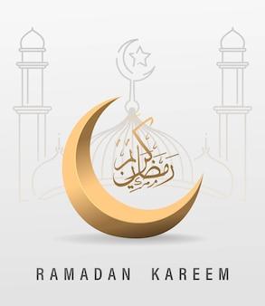 Szablon ramadan kareem z realistycznym półksiężycem i kaligrafią
