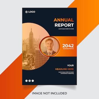 Szablon raportu rocznego nowoczesnego biznesu