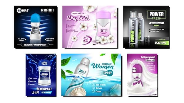 Szablon reklam promocyjnych dezodorantów
