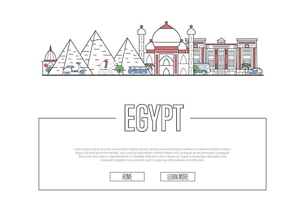 Szablon sieci egipt podróży w stylu liniowym