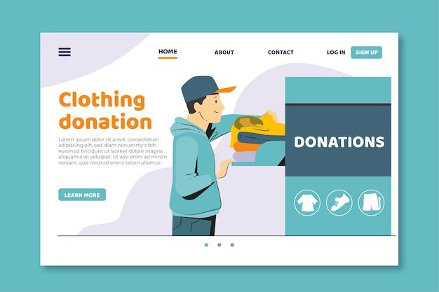Szablon sieci web darowizny płaskiej odzieży