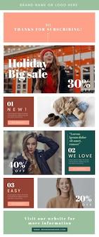 Szablon sieci web e-mail e-commerce