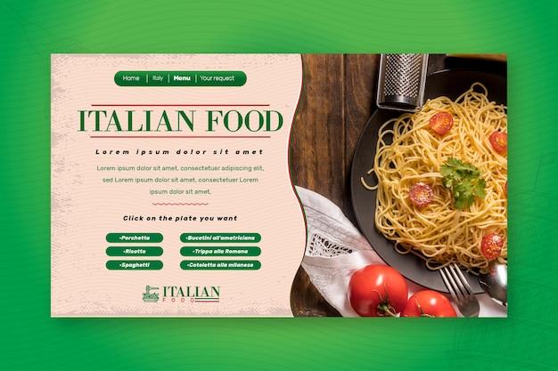 Szablon sieci web strony docelowej kuchni włoskiej