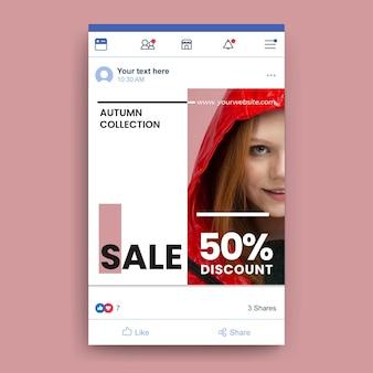 Szablon sprzedaży mody na facebooku