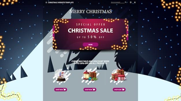 Szablon strony bożonarodzeniowej z fioletowym banerem rabatu