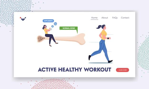 Szablon strony docelowej aktywnego zdrowego treningu. zapobieganie chorobom osteoporozy, drobna postać kobieca siedząca na ogromnej zdrowej kości o normalnej strukturze, sport kobieta. ilustracja wektorowa kreskówka ludzie