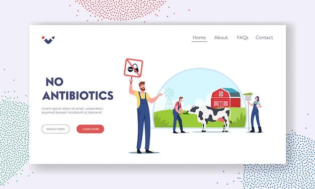 Szablon strony docelowej bez antybiotyków. uprawa bydła, ekorolnictwo. petycja podpisywania znaków dla hodowli zwierząt wolna od hormonów, zrównoważone rolnictwo ekologiczne. ilustracja wektorowa kreskówka ludzie