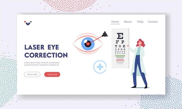Szablon strony docelowej chirurgii oka. laserowa korekcja krótkowzroczności lub krótkowzroczności, charakter lekarza okulisty stań z przodu ogromnej tablicy snellena do badania wzroku. ilustracja kreskówka wektor