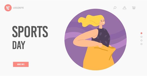Szablon strony docelowej dnia sportu. szczęśliwa młoda kobieta skoki w worku. hopping sack race outdoor konkurencja, zdrowy styl życia, aktywność sportowa, koncepcja wolnego czasu wolnego. ilustracja kreskówka wektor