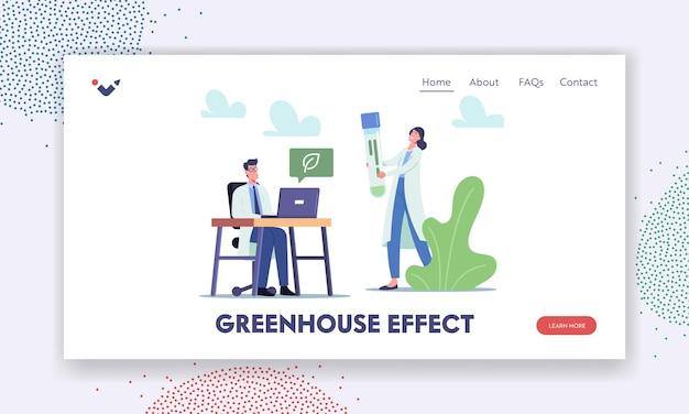 Szablon strony docelowej efektu cieplarnianego. naukowcy postacie uczące się śladu węglowego jako przyczyny zmian klimatu, save planet zmniejszają emisję koncepcję środowiskową. ilustracja wektorowa kreskówka ludzie