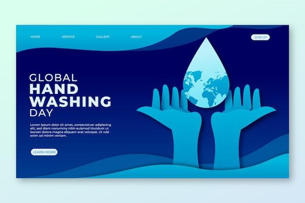 Szablon strony docelowej globalnego dnia mycia rąk w stylu papierowym