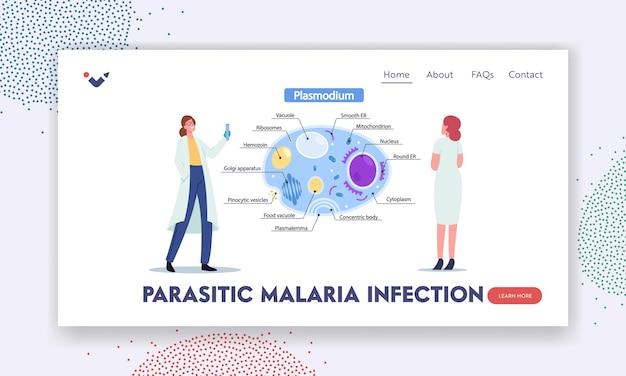 Szablon strony docelowej inwazji pasożytniczej malarii. naukowcy charakter z probówki uczącej się anatomii pasożytów plazmatycznych. infografiki mikrobiologii komórki. ilustracja wektorowa kreskówka ludzie