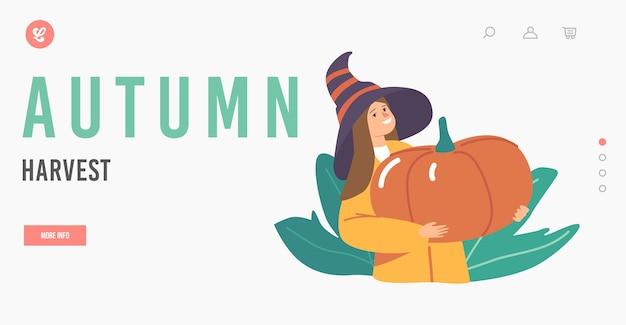 Szablon strony docelowej jesiennych zbiorów. szczęśliwa dziewczyna postać w kapeluszu czarownicy zbieranie dyni w ogrodzie. dziecko trzyma w rękach ogromną dojrzałą roślinę, jesienne żniwa na halloween. ilustracja kreskówka wektor