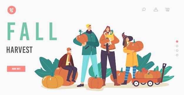 Szablon strony docelowej jesiennych zbiorów. szczęśliwa rodzina znaków zbieranie dyni w ogrodzie. matka, ojciec i dzieci do zbioru dojrzałych roślin na obchody świąt. ilustracja wektorowa kreskówka ludzie